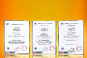电线产品已通过CCC产·认证.jpg