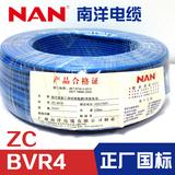 BVR 低压阻燃电线