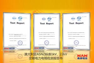 澳大利亚ASNZ标准1kV、22kV交联电力电缆认证报告书.jpg
