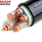 1kV交联聚乙烯电力电缆