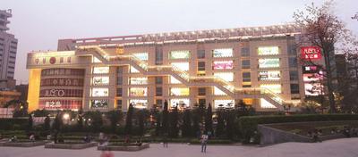 广州中华广场